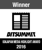 award_bitsummit_02